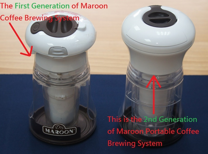 The 1st generation of Maroon Coffee Brewing System