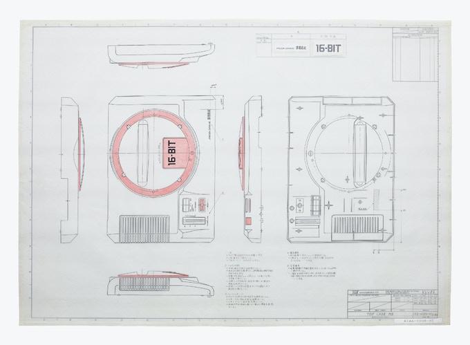Sega Genesis General Arrangement Drawing