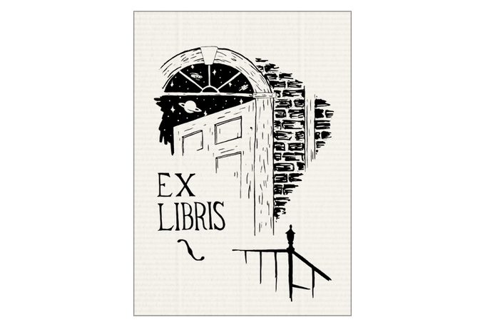 (#3) Lovecraft Door, based on H.P. Lovecraft's personal bookplate.