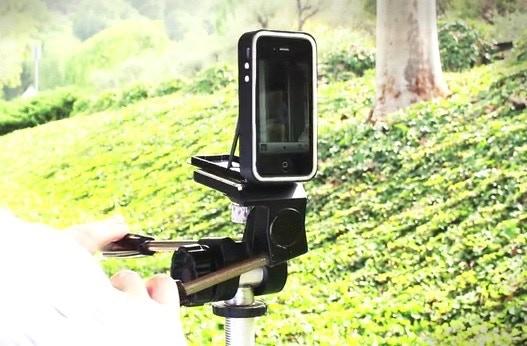 Real Prototype - Portrait tripod shooting position
