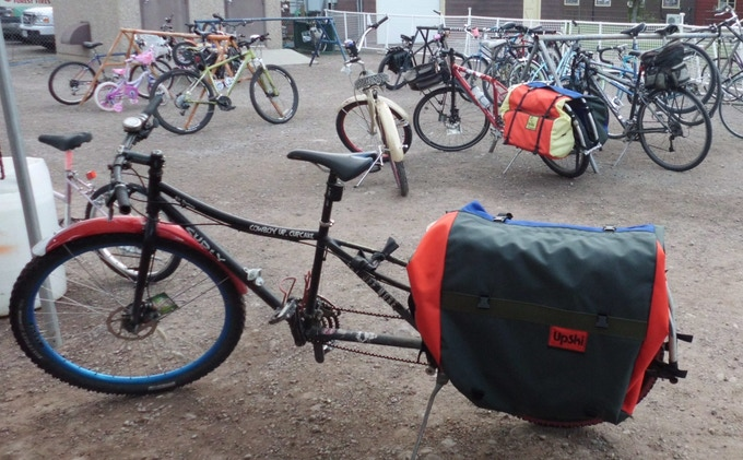 Xtracycle with UpSki bags