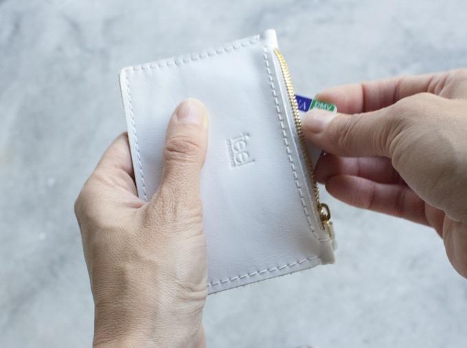 Zip Wallet: White
