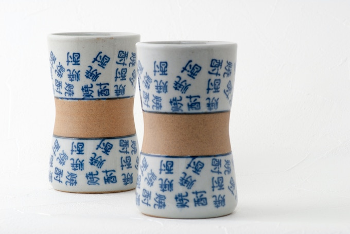 Shochu cups with 焼酎 (shochu) pattern (SHOCHU SAVANT AWARD).