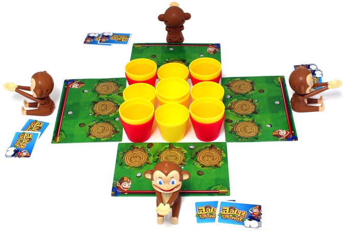 Step One: Set up the game with 14 cups in the middle as per the instructions.