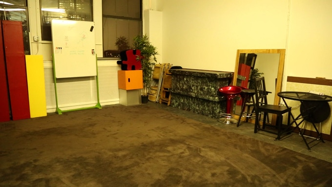 The Rehearsal Space