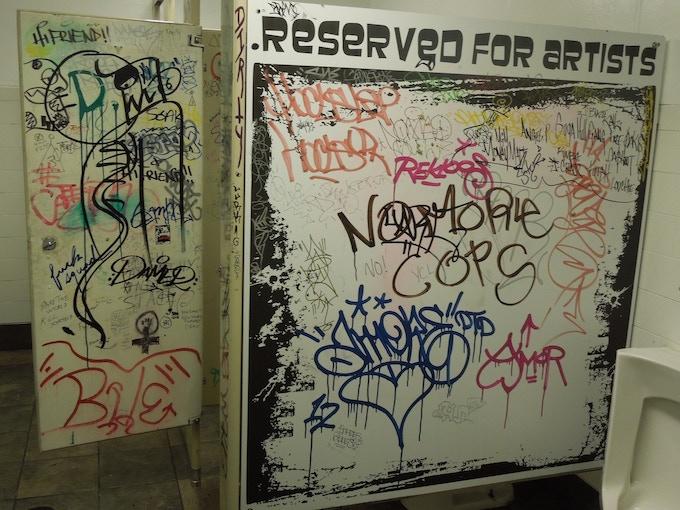 The Garage Bathroom Cambridge MA