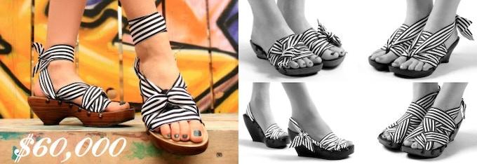 "1.5"" (38mm) black + white stripe"