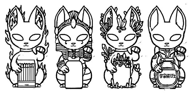 Wrong Neko Stickers by Shy Custis —Kickstarter