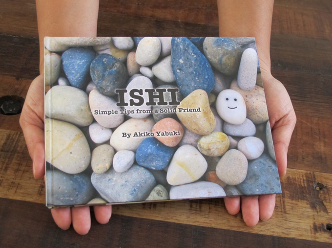 1st edition of the ISHI book
