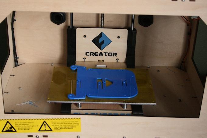 Having a 3D printer... Priceless
