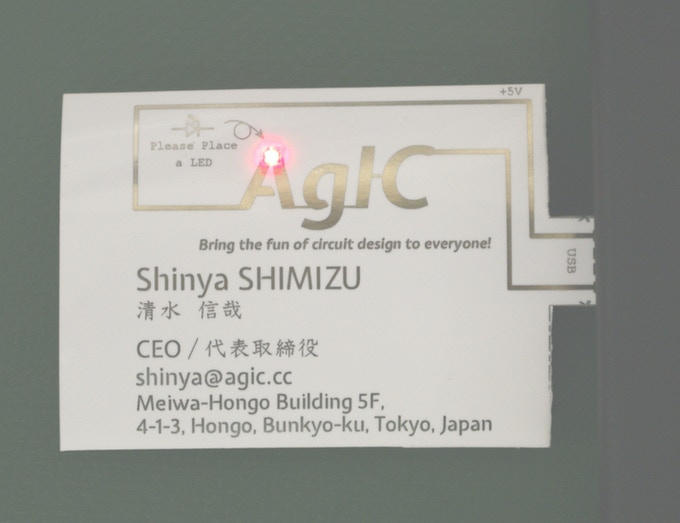Agic print printing circuit boards with home printers by agic inc 29 premium circuit marker colourmoves