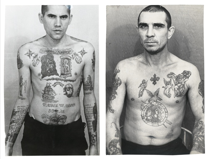 Russian criminal tattoo police files by fuel design for Ftw tattoo meaning