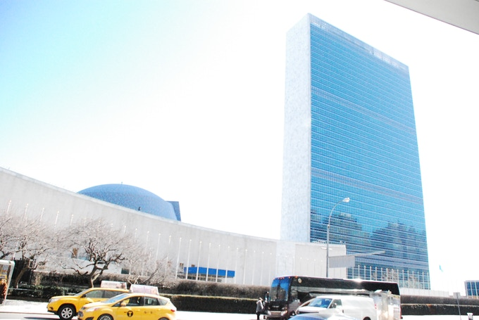 United Nations Headquarters, NY