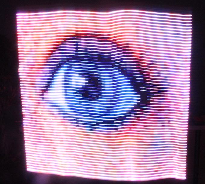 The Eye (4 second exposure)