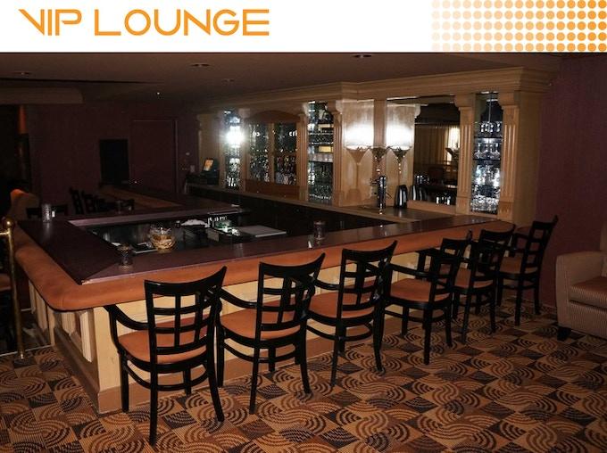 Exclusive VIP Lounge