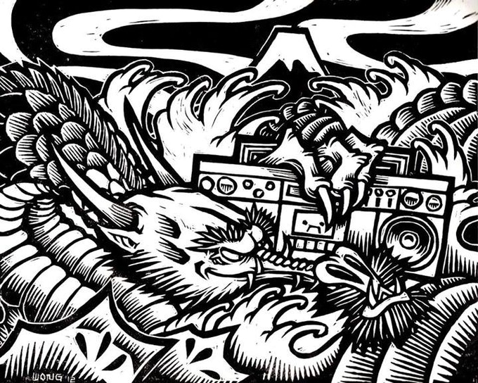 """Dragon with Boom Box"" by Sonny Wong Blockprint on Paper"