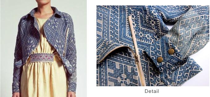 Danzhai Perfecto Jacket (donation of $1000 or more)