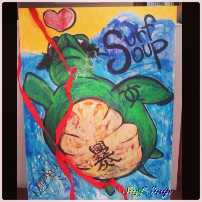 Surf Soup:  Honu (Hawaiian for Turtle)