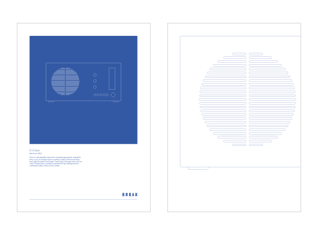 Back Break at the Bauhaus tier and you'll get a beautiful, hand printed limited edition silkscreen print celebrating Dieter Rams' iconic RT 20 radio.