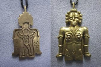 Erotix Pendant in Bronze: Back and Front