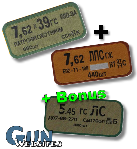 Our bonus 5,45x39 patch included with all patches that go out