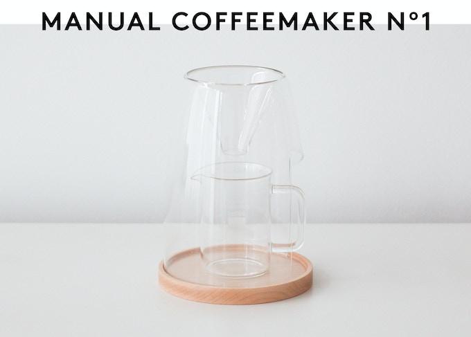 Manual Coffeemaker No1 by Craighton Berman — Kickstarter