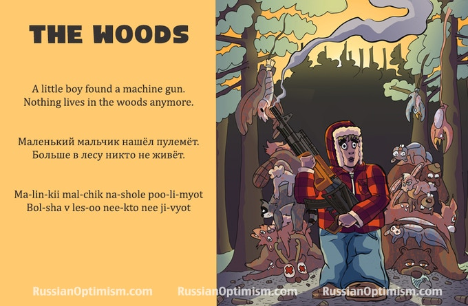 Design Example #2: The Woods