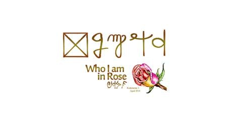 Oreto's name in Rose.