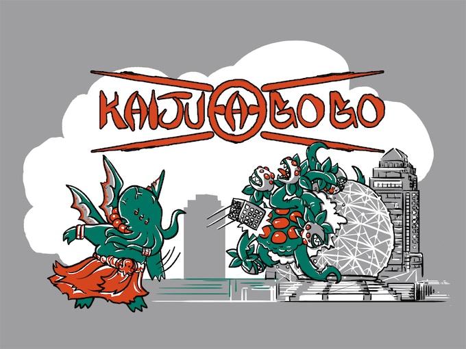 Kaiju-A-Gogo T-shirt Design by Megan Merz!