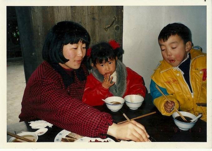 Shanghai 1995