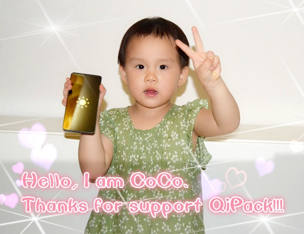 """Coco said """"Thanks for your support"""""""