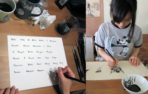 Maiko working on calligraphy and illustrations.