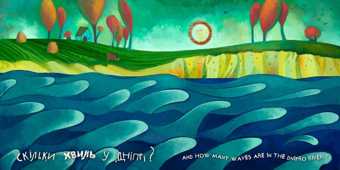 Sample Illustration by Olha Havrylova