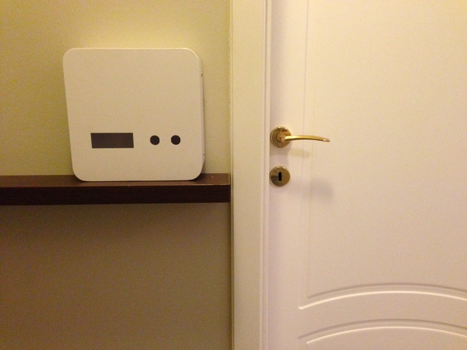 NFC reader and control device (prototype)