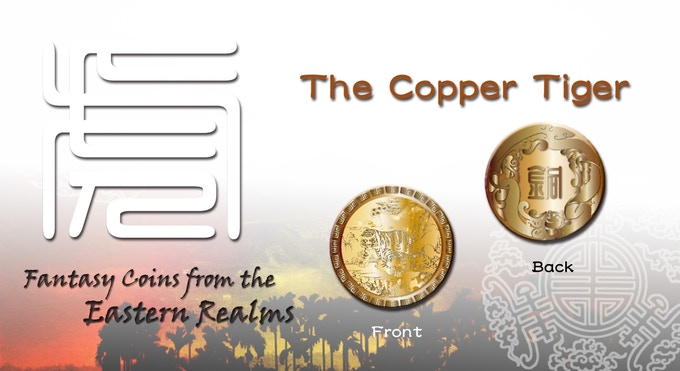 """The copper coin will feature the Tiger. With the Seal Script of """"銅"""" (Copper) on the back side."""