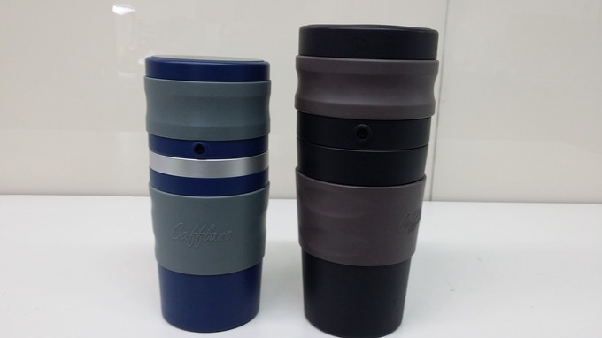 [Pic 6] Two different mock-up versions of Cafflano All-in-one Tumblers