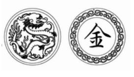 Original Coin Design Art