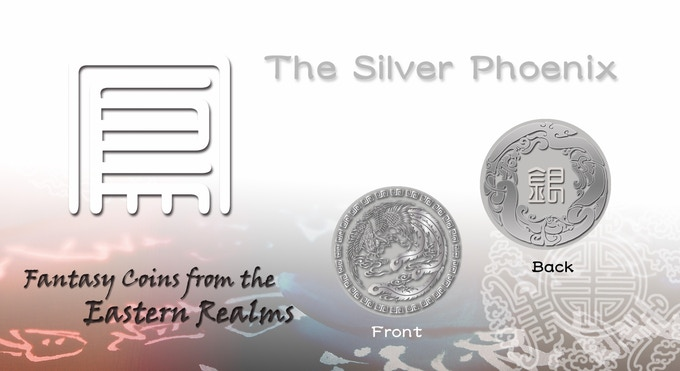 """The silver coin will feature the Phoenix. With the Seal Script of """"銀"""" (Silver) on the back side."""