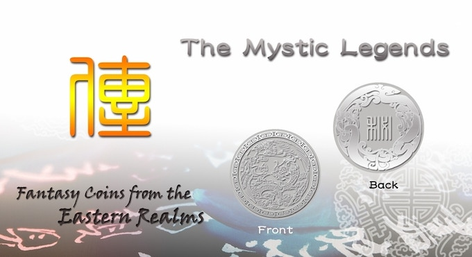 """The mystic coin will feature the Dragon and the Phoenix that you see in the photo. With the seal script of """"秘"""" (Mystic) on the backside. (Only available through add-ons)"""