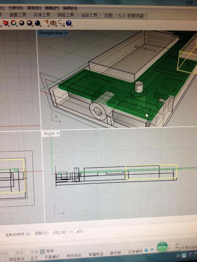 The original 3D design of Lightir