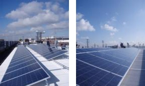 More views of the Solar Panels