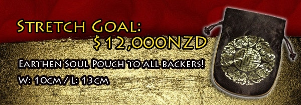 Once unlocked, every backer will get this coin pouch free!