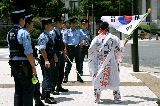 Noh Byeong Man protests in Japan