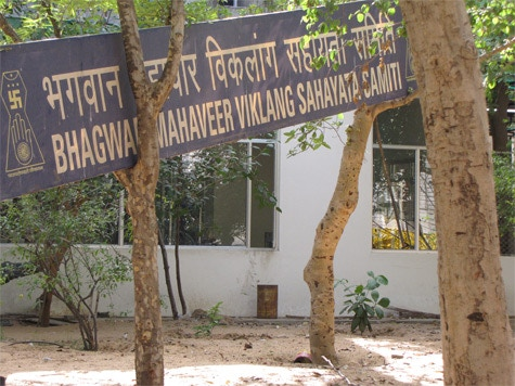 The simple signboard in the lovely grounds of the centre in Jaipur