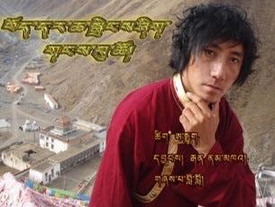Imprisoned Tibetan Singer Lolo