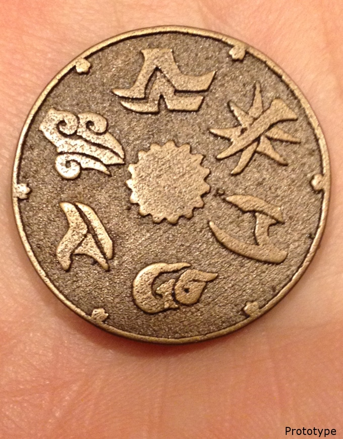 The Coin (prototype shown)