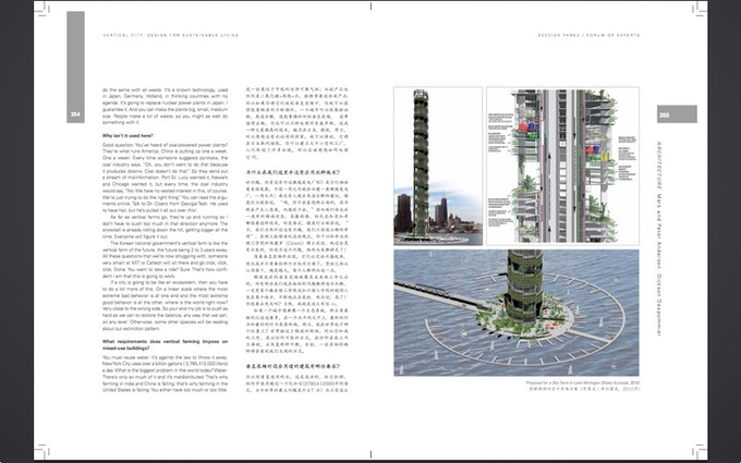 Vertical City : A Solution for Sustainable Living by Raymond