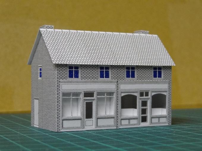 Kit 9 - shops