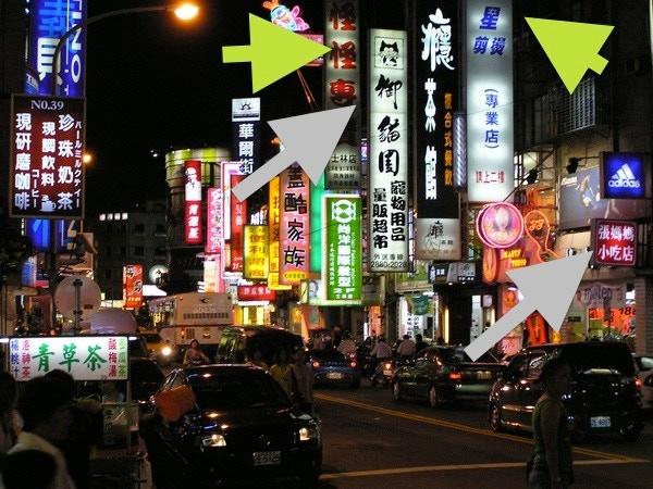 Lightbox style signs illuminate the night in Taipei.