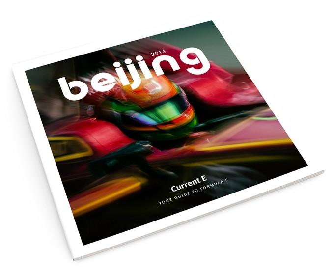 A mock-up of the Beijing 2014 Current E magazine cover